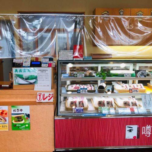 コロナウイルス対策でビニールを設置した松葉屋店内
