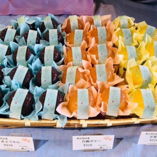 夏に向けた和菓子の数々